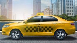лифан такси