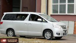 клон Toyota Alphard