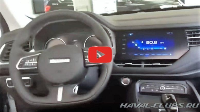 видеообзор Haval F7