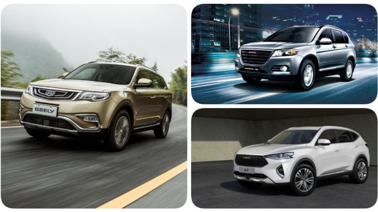 geely haval