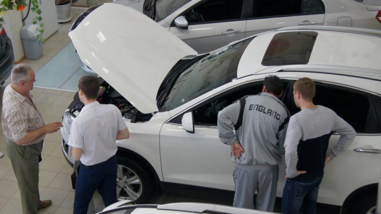 автомобильный эксперт