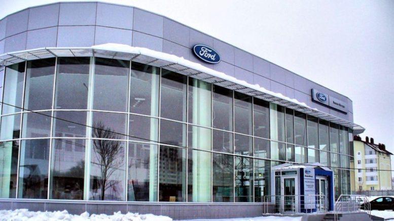 Ford в России