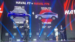 цены на Haval F7x