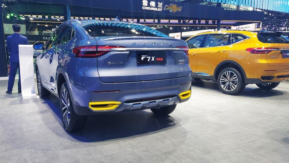 автосалон в Гуанчжоу