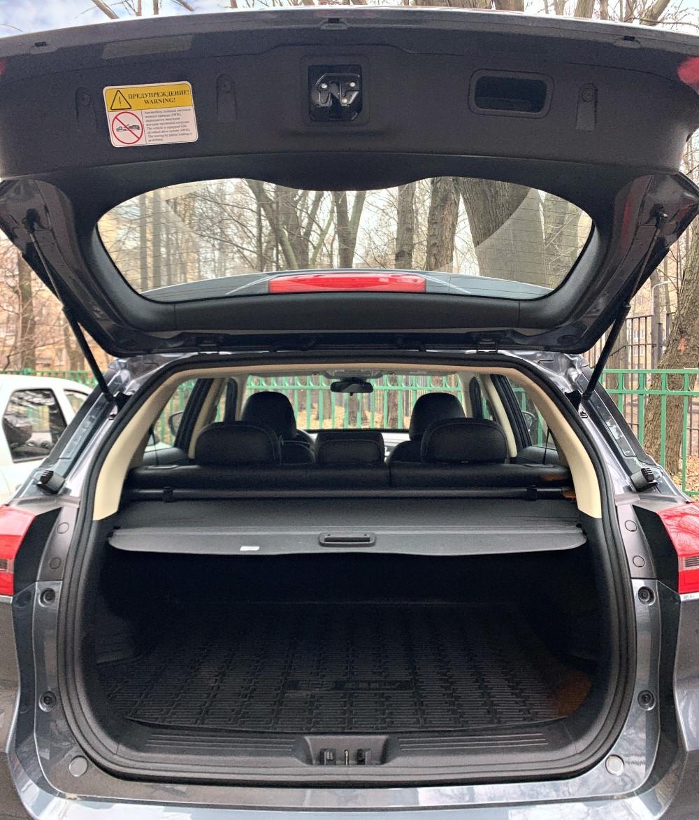 багажник атлас