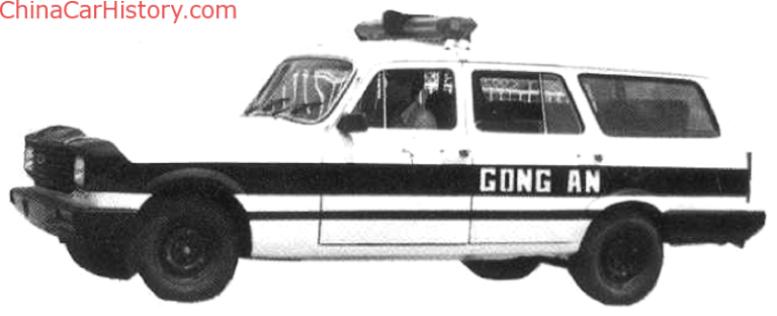 полиция Китая