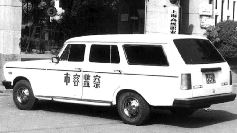 Shanghai универсал