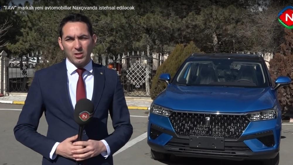 FAW начнет сборку автомобилей в Азербайджане. Отсюда они пойдут на экспорт