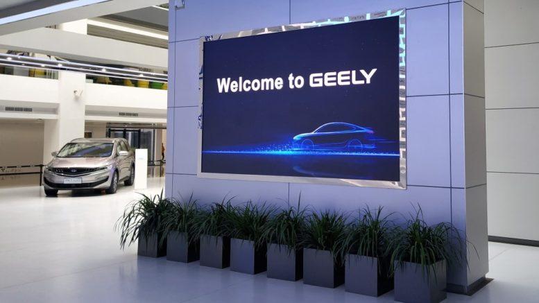 продажи geely