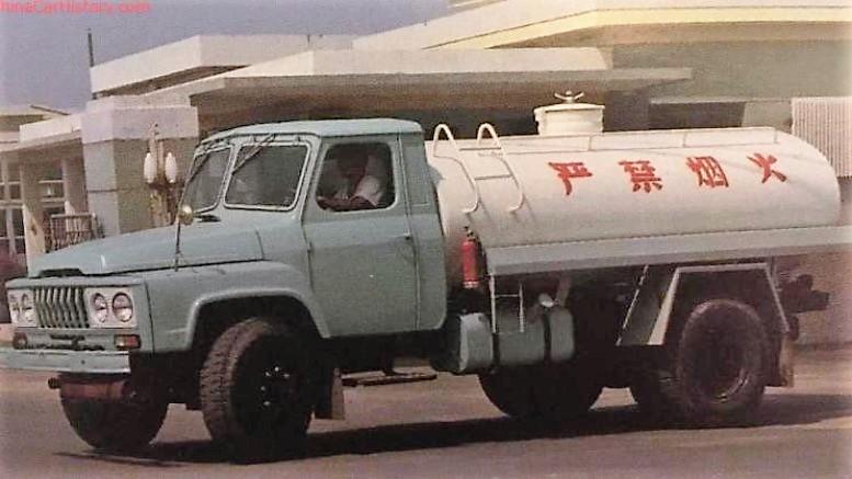 грузовик Xiangjiang