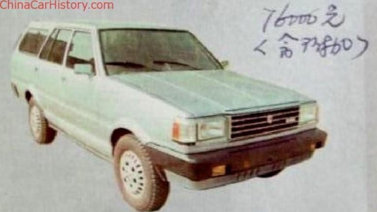 история китайских машин