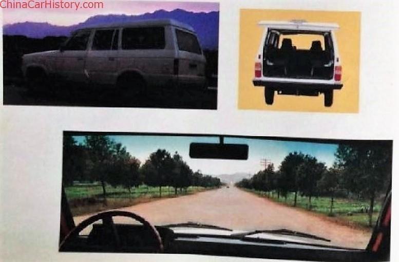 история китайских автомобилей