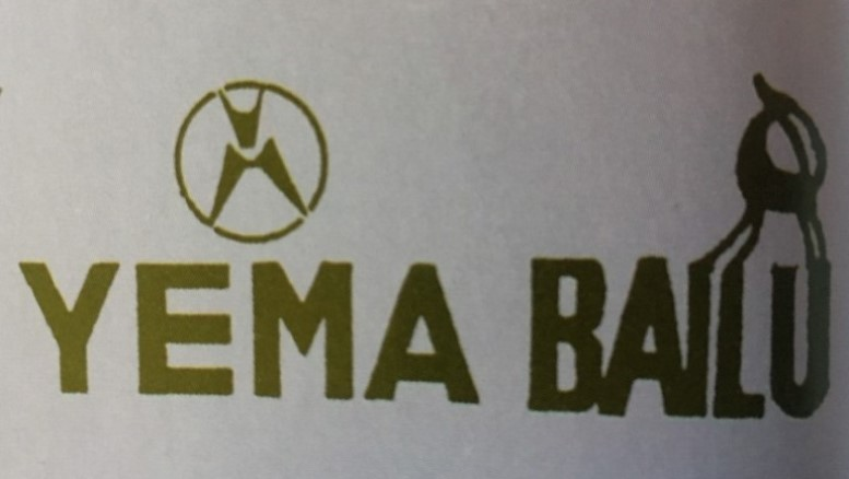 Yema Bailu
