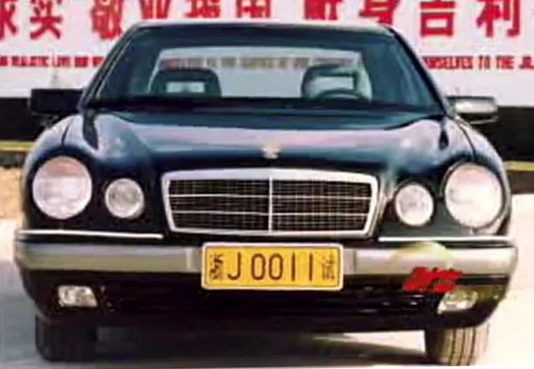 Geely Number 01