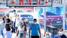 автосалон в Китае
