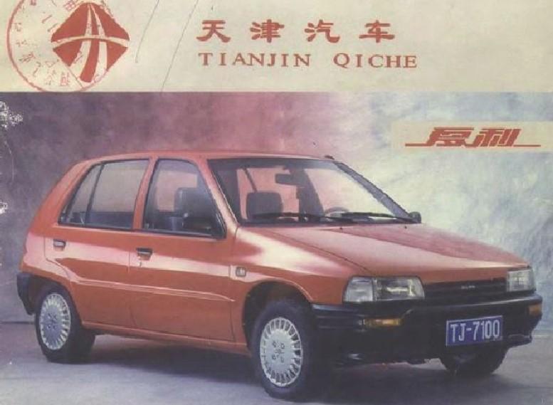 Tianjing Xiali
