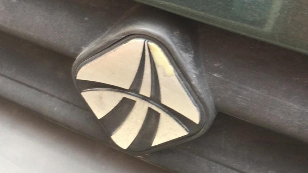 логотип Xiali