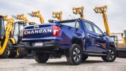 пикап Changan Hunter