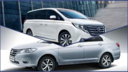 Самые дешевые и дорогие новые китайские автомобили в России