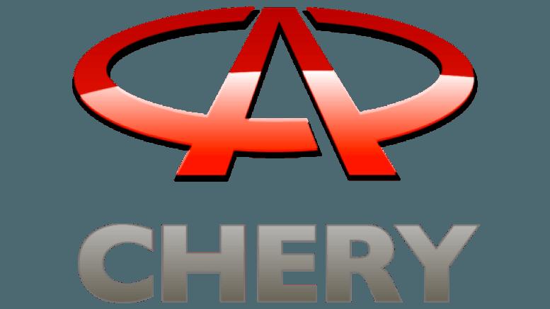 история chery