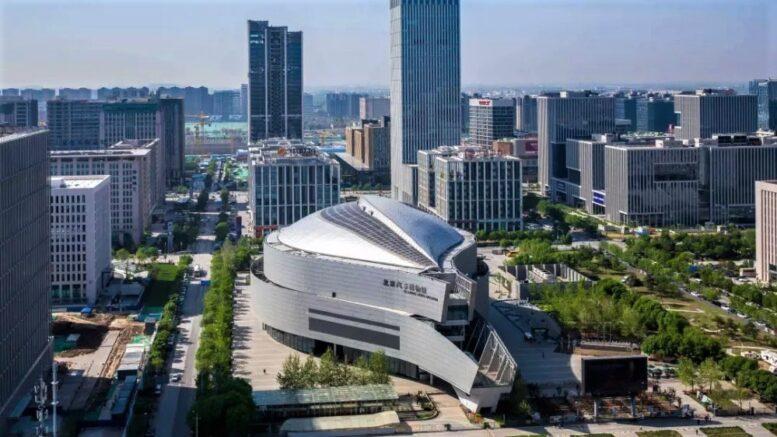 Пекинская автовыставка 2020