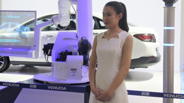 Пекинский автосалон