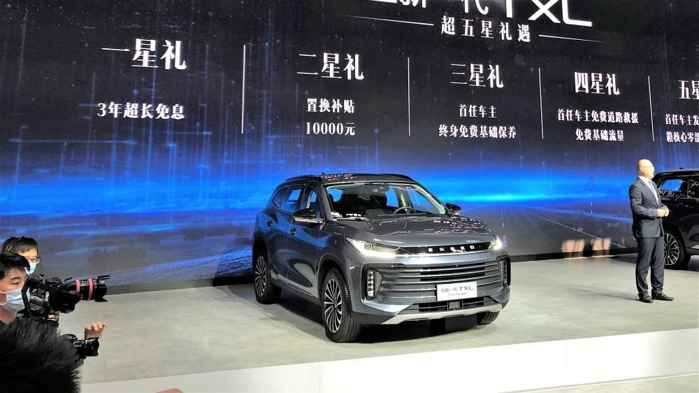 автосалон в пекине