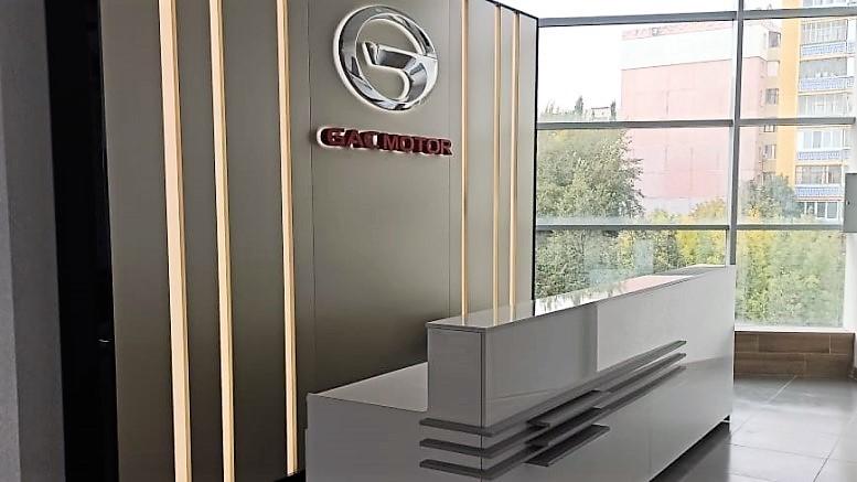 Официальные дилеры GAC Motor