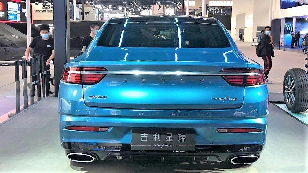 Пекинский автосалон 2020