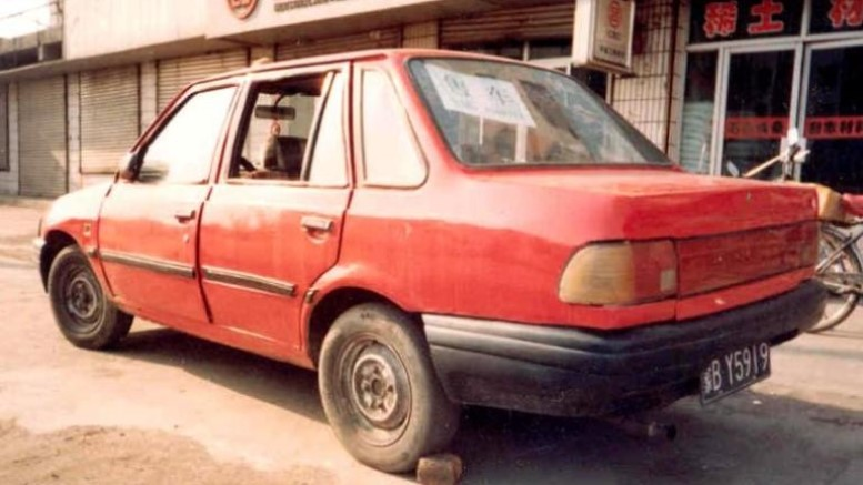 седан Ling Kong KJ6380