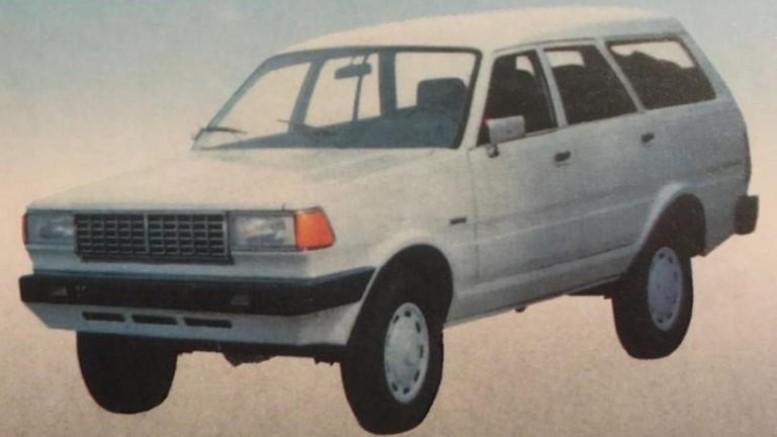 Ling Kong KJ2020.
