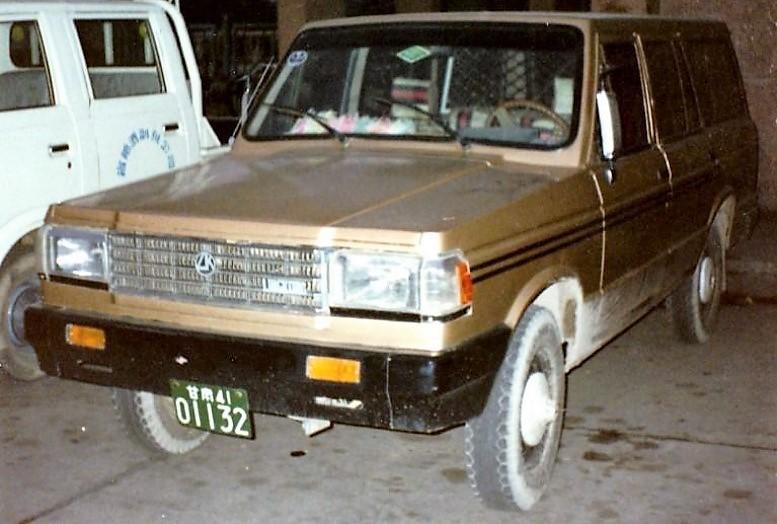 Ling Kong KJ5021