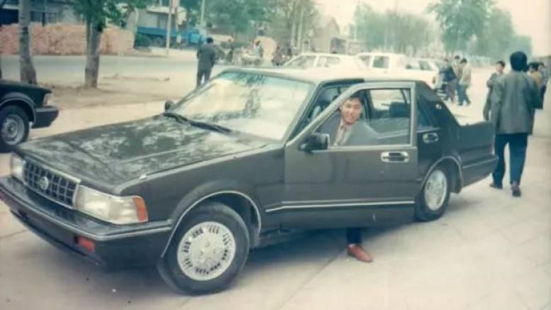 Nissan Cedric Y30