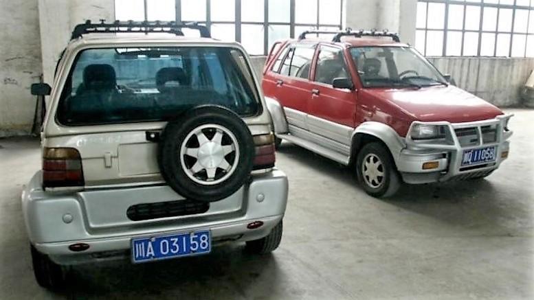 Yemingzhu YMZ CTJ-3
