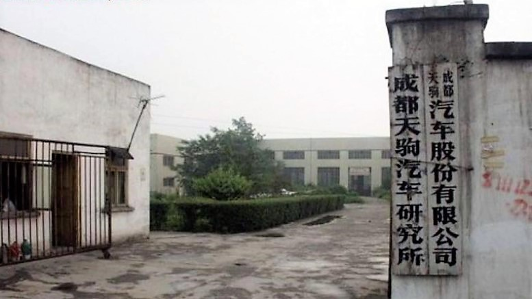Chengdu Tianju Auto