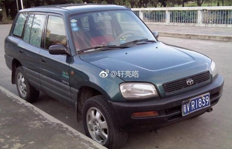 Guangtong RAV 4