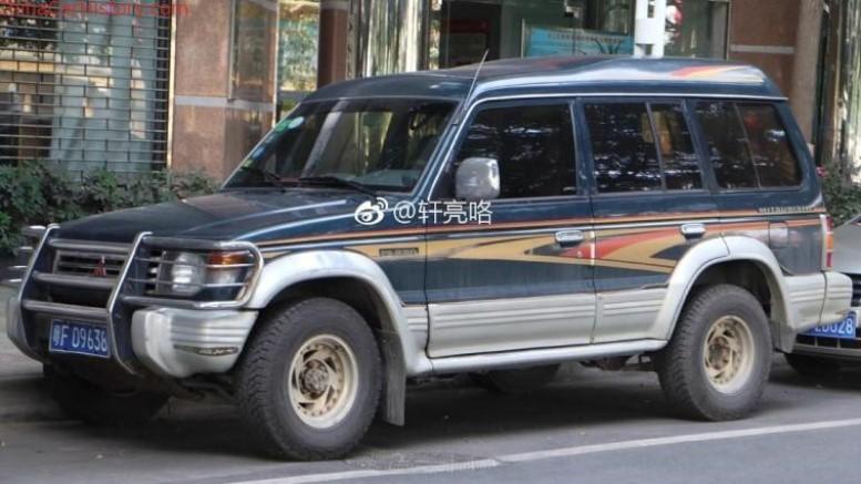 Guangtong Mitsubishi Pajero