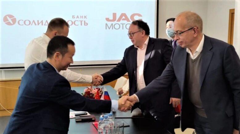 Сотрудничество китайских автокомпаний и банков