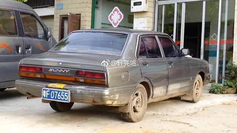 Guangtong Yulon YLN303