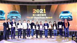 В Китае не смогли выбрать «Автомобиль года». Главный приз разделили две модели