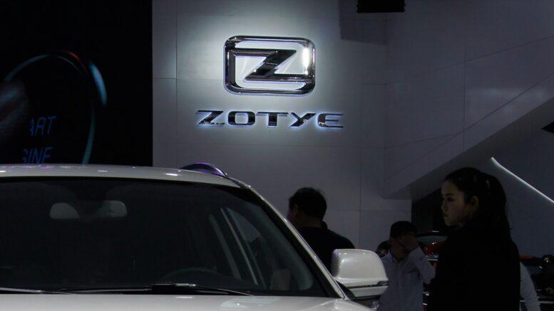 марка Zotye