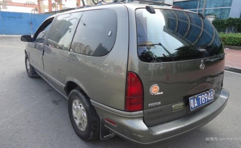 Gaodeng Nissan Quest