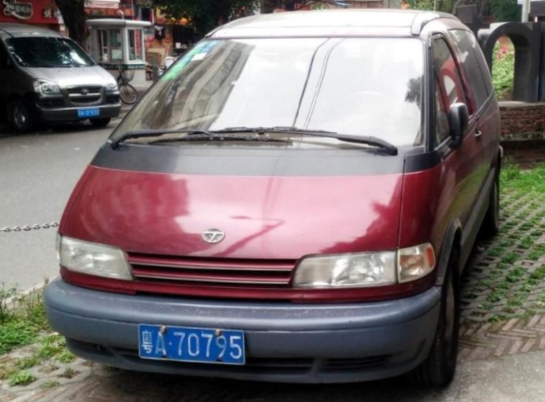 Jinhui Previa XR10