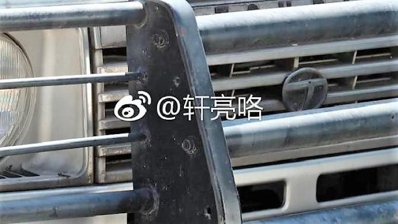 логотип Jinhui Pajero L040