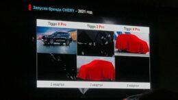 Новые китайские автомобили