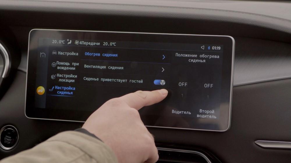 JAC S7 мультимедиа
