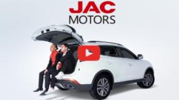 Презентация JAC S7 в России