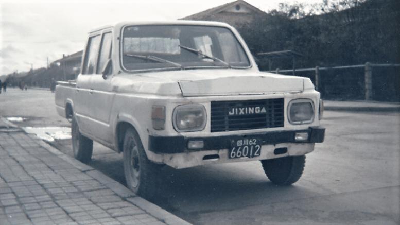 китайский пикап Jixing JX121