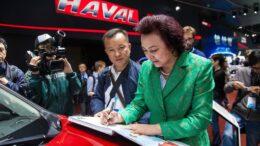 Первые леди. Какие женщины рулят китайским автопромом