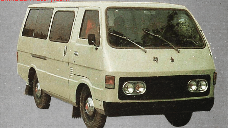 микроавтобус Xingtai